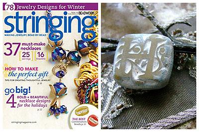 winterstringing10